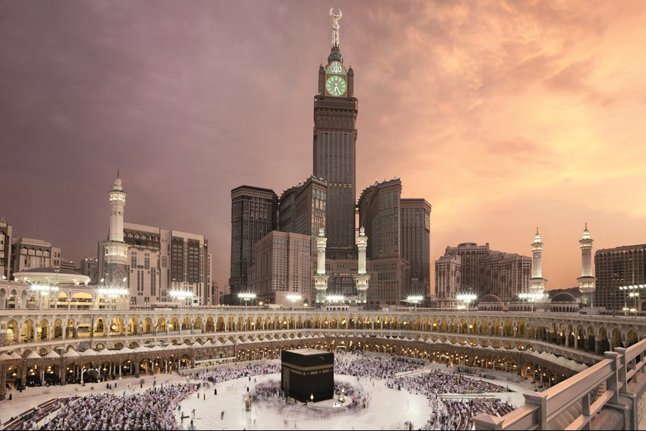 What is Umrah?