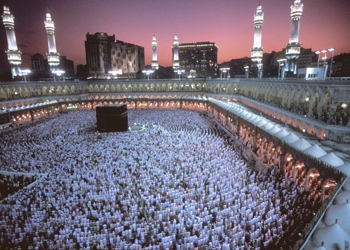 How to plan a trip for Hajj or Umrah